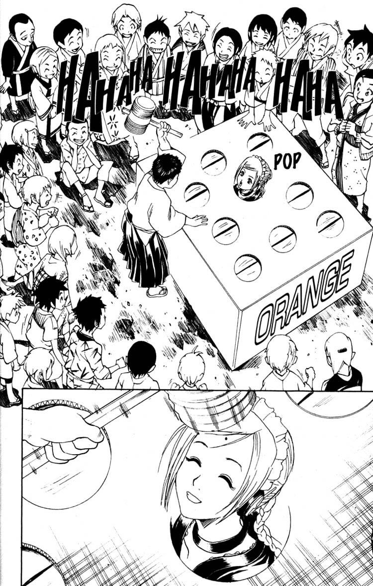 Gintama Chapter 183  Online Free Manga Read Image 14