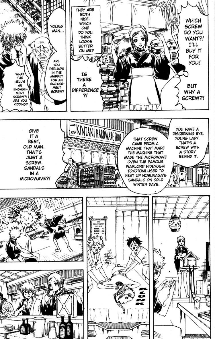 Gintama Chapter 183  Online Free Manga Read Image 9