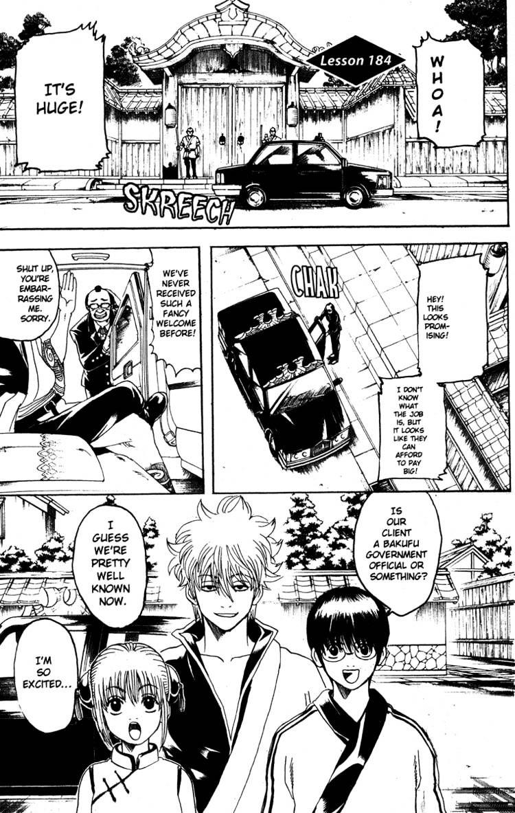 Gintama Chapter 184  Online Free Manga Read Image 1