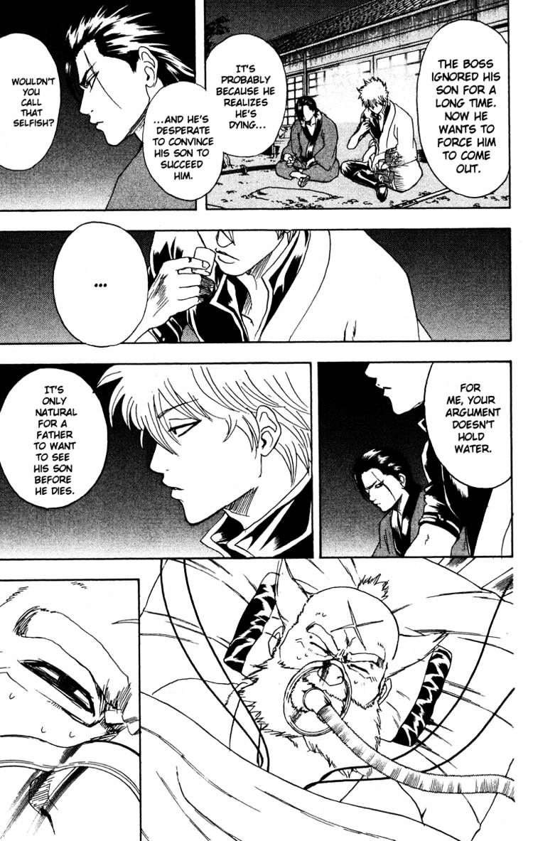 Gintama Chapter 184  Online Free Manga Read Image 15
