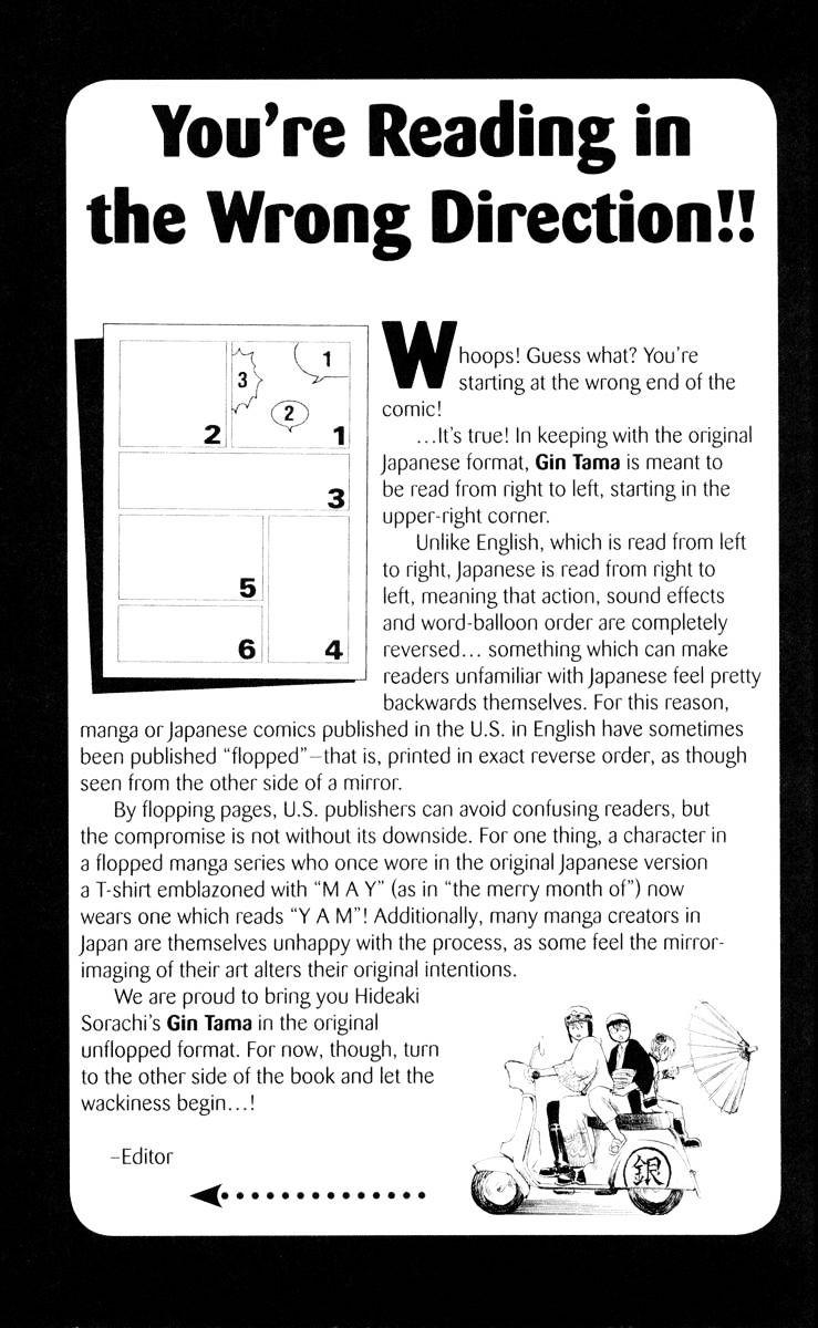 Gintama Chapter 184  Online Free Manga Read Image 22