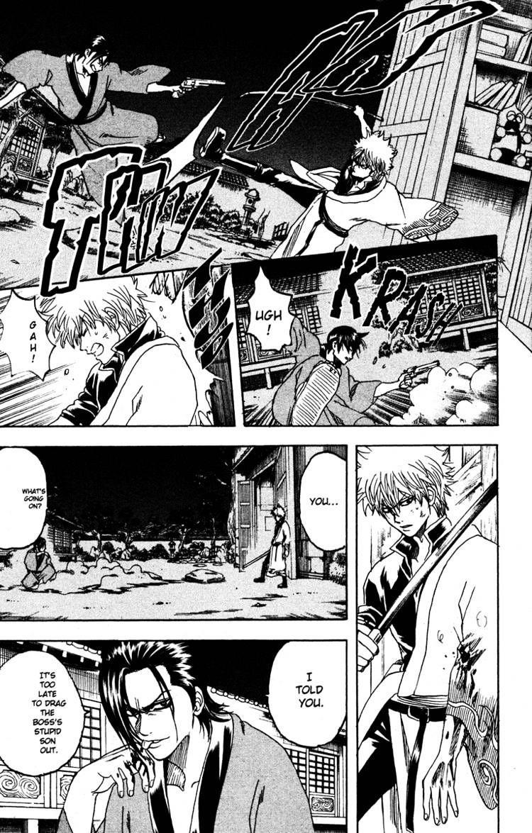 Gintama Chapter 185  Online Free Manga Read Image 11