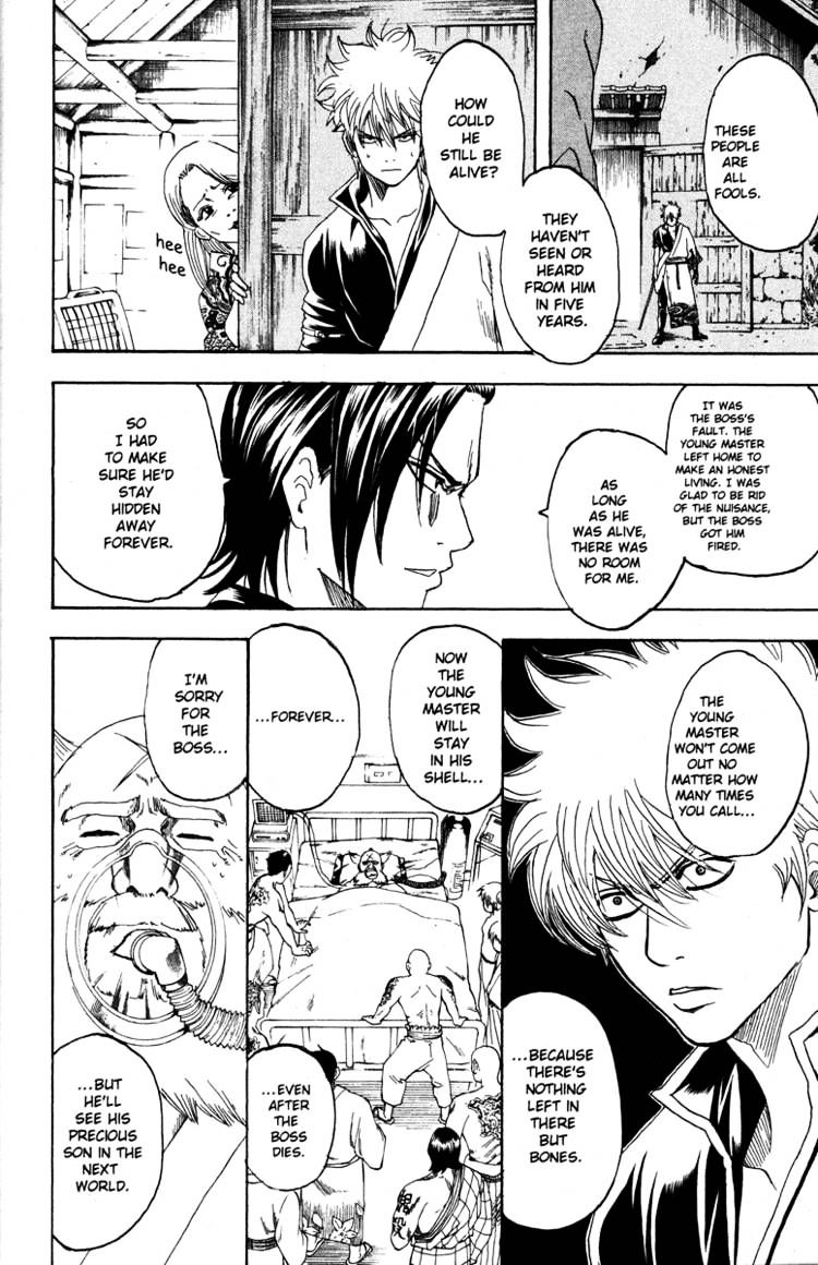 Gintama Chapter 185  Online Free Manga Read Image 12