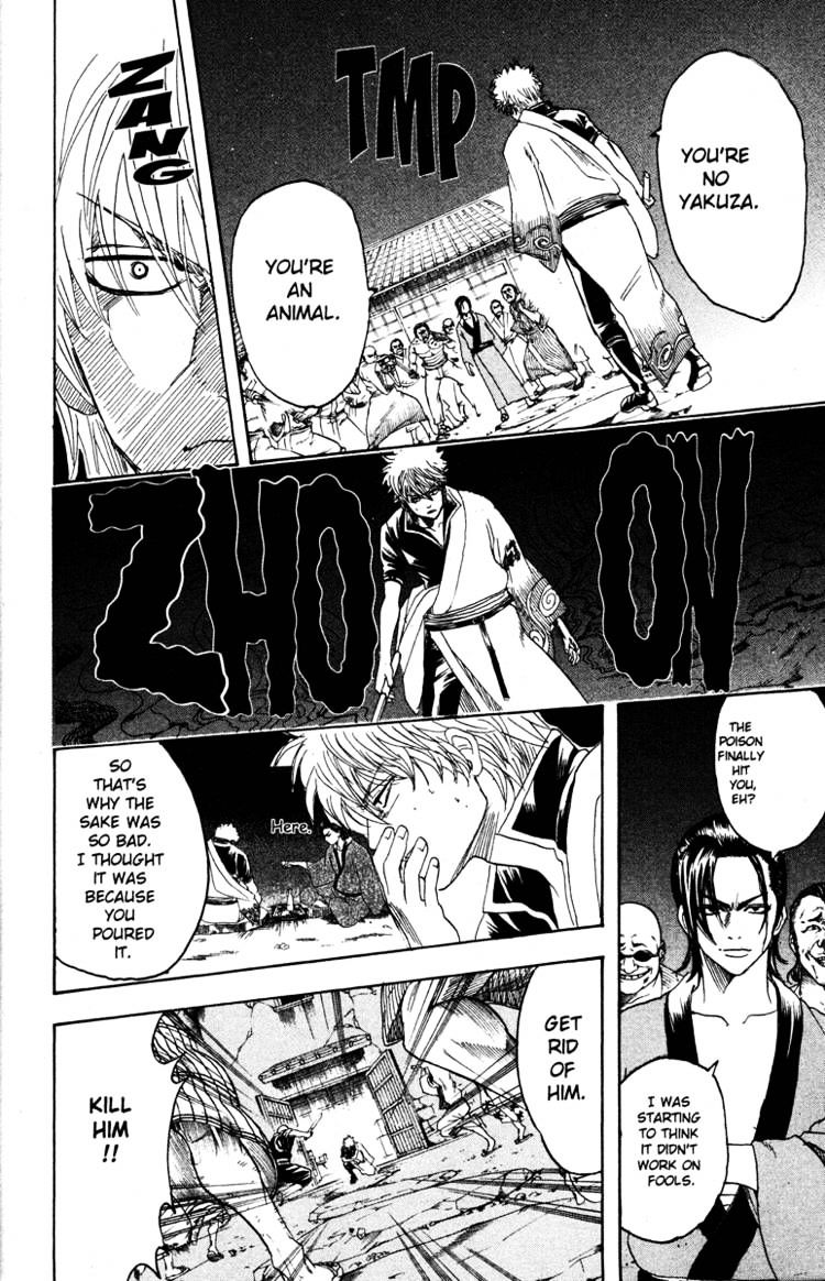 Gintama Chapter 185  Online Free Manga Read Image 14