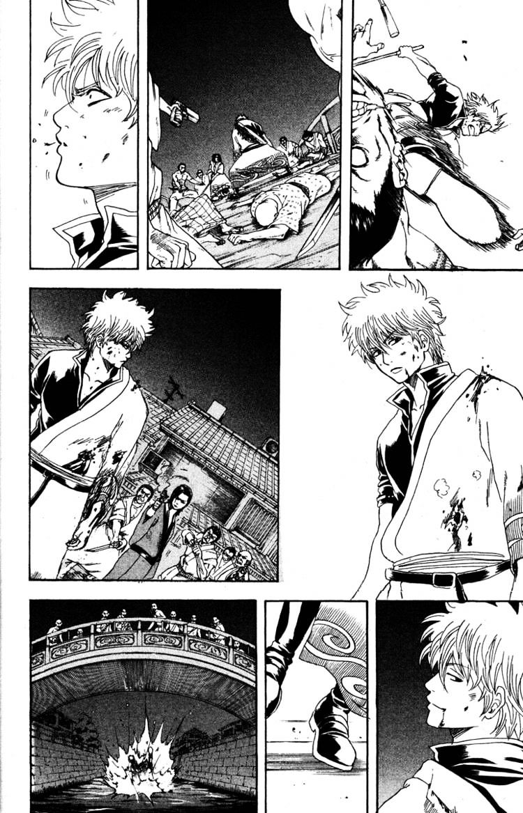 Gintama Chapter 185  Online Free Manga Read Image 16