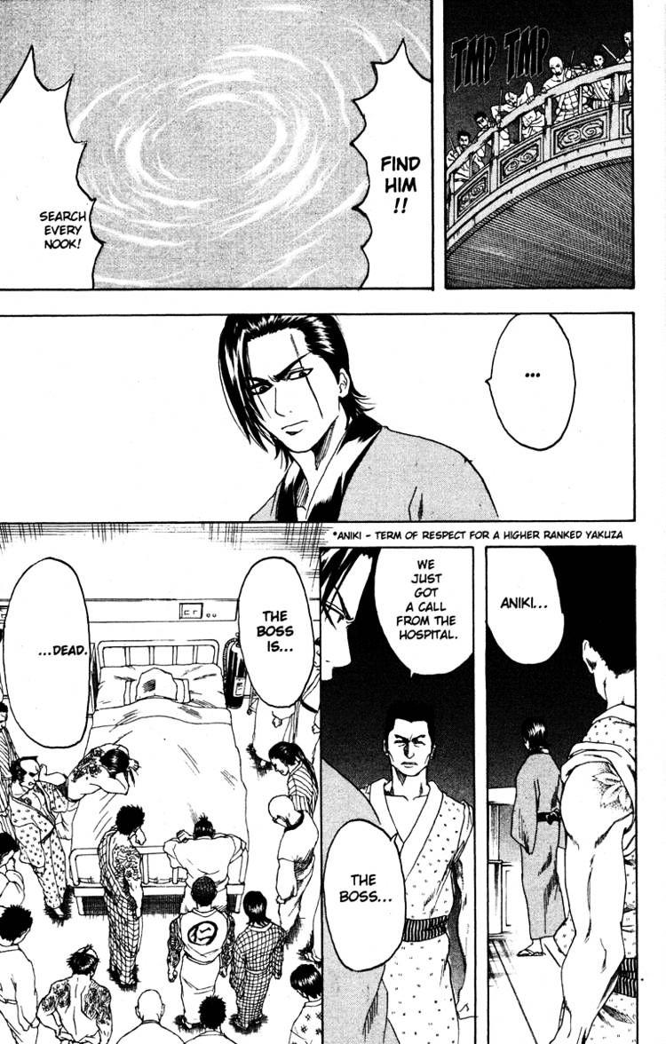 Gintama Chapter 185  Online Free Manga Read Image 17
