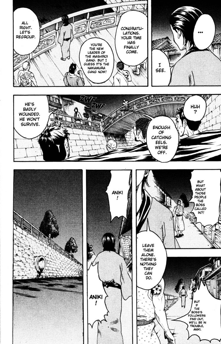Gintama Chapter 185  Online Free Manga Read Image 18