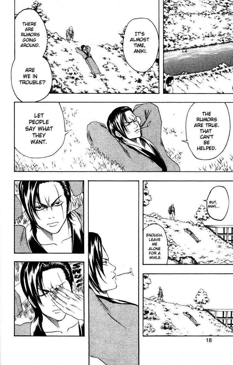 Gintama Chapter 185  Online Free Manga Read Image 20
