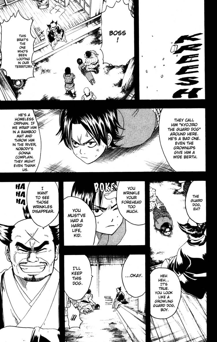Gintama Chapter 185  Online Free Manga Read Image 21