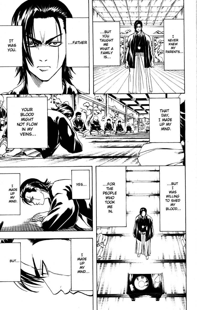 Gintama Chapter 185  Online Free Manga Read Image 25