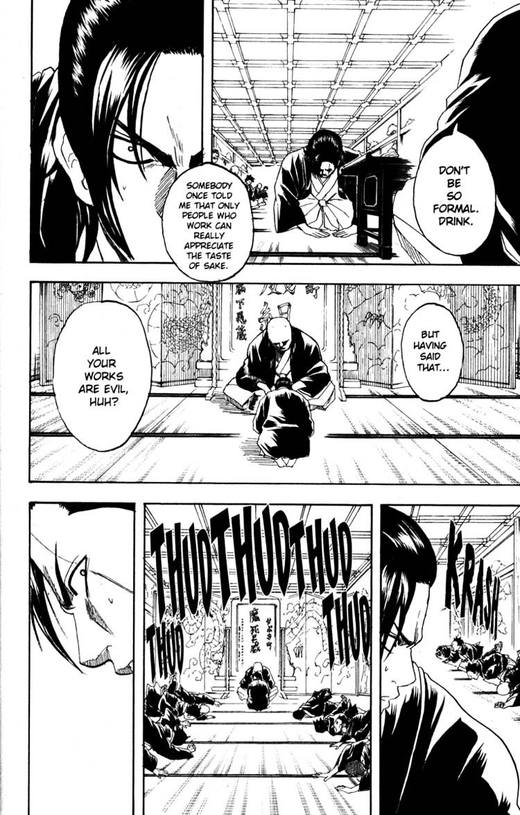 Gintama Chapter 185  Online Free Manga Read Image 26