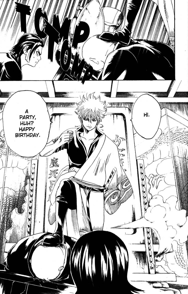 Gintama Chapter 185  Online Free Manga Read Image 27