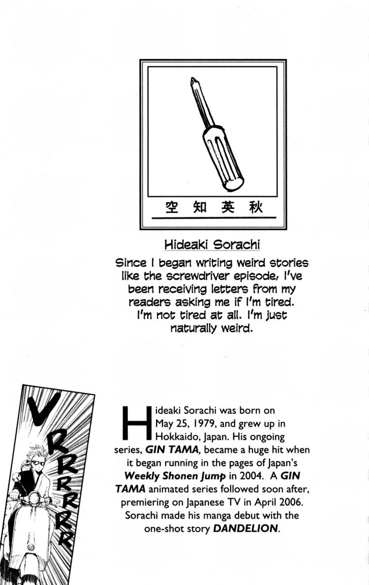 Gintama Chapter 185  Online Free Manga Read Image 3