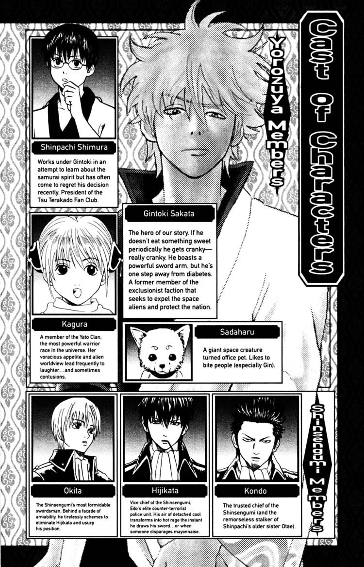 Gintama Chapter 185  Online Free Manga Read Image 6