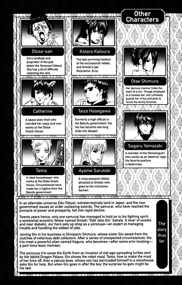 Gintama Chapter 185  Online Free Manga Read Image 7