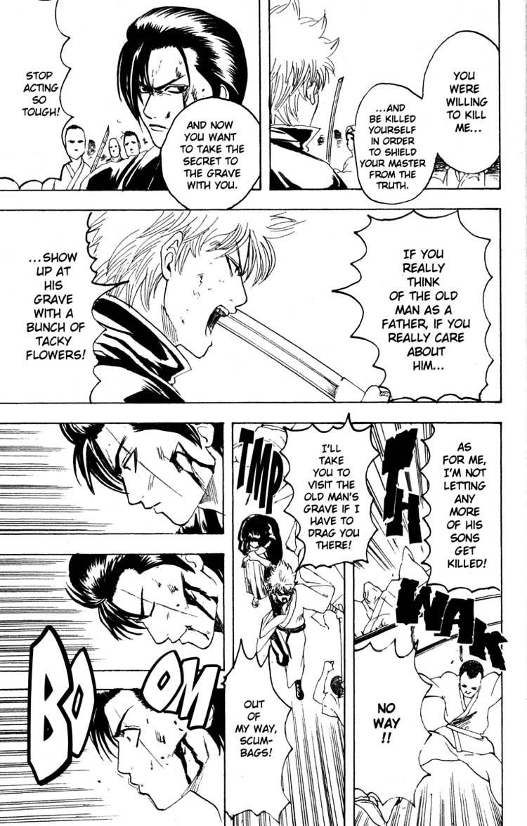 Gintama Chapter 186  Online Free Manga Read Image 15