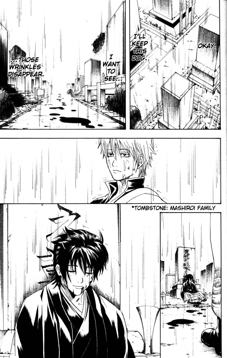 Gintama Chapter 186  Online Free Manga Read Image 19