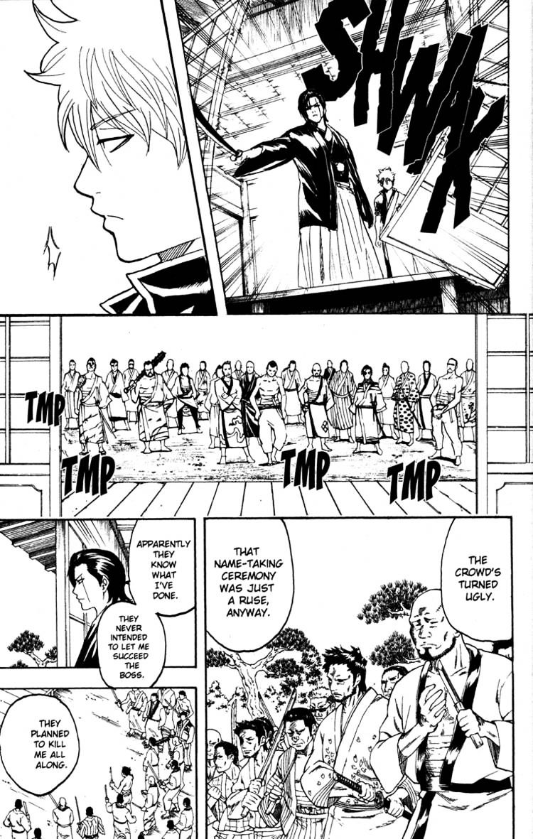 Gintama Chapter 186  Online Free Manga Read Image 5