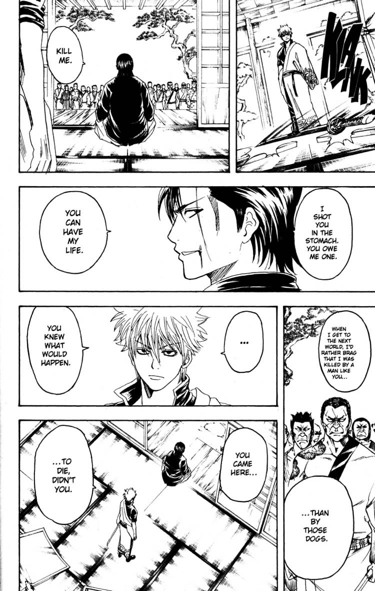 Gintama Chapter 186  Online Free Manga Read Image 6