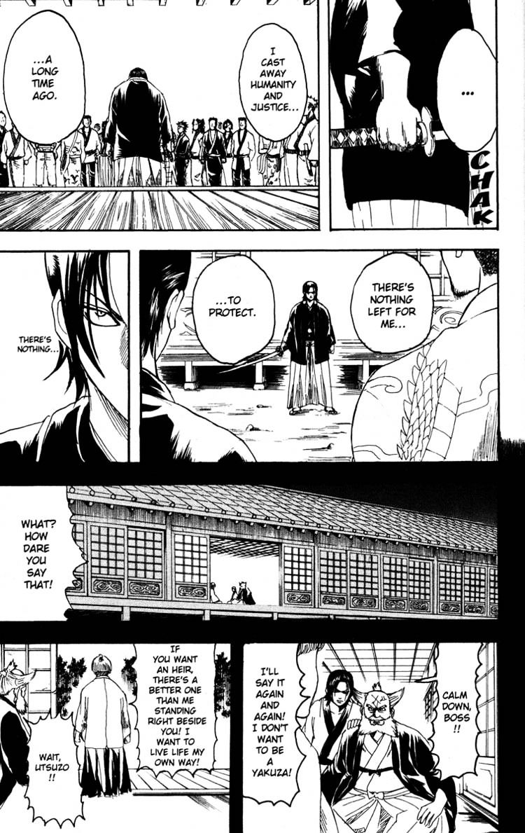 Gintama Chapter 186  Online Free Manga Read Image 7
