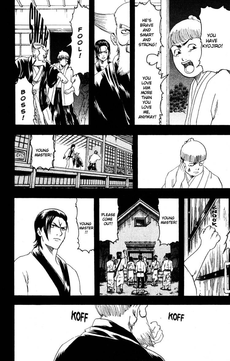 Gintama Chapter 186  Online Free Manga Read Image 8