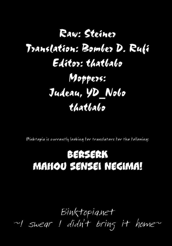 Gintama Chapter 187  Online Free Manga Read Image 1