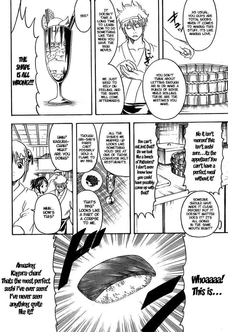 Gintama Chapter 187  Online Free Manga Read Image 10