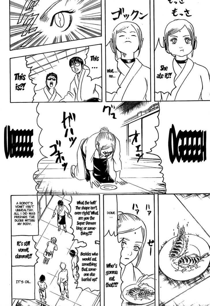 Gintama Chapter 187  Online Free Manga Read Image 12