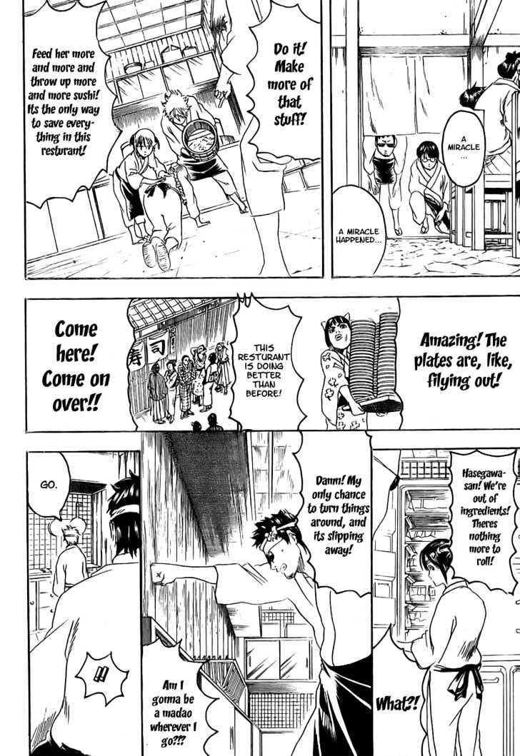 Gintama Chapter 187  Online Free Manga Read Image 14