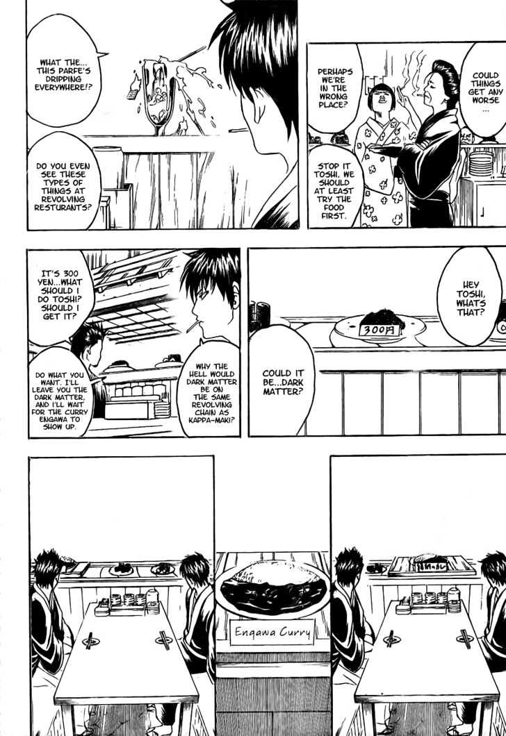 Gintama Chapter 187  Online Free Manga Read Image 16