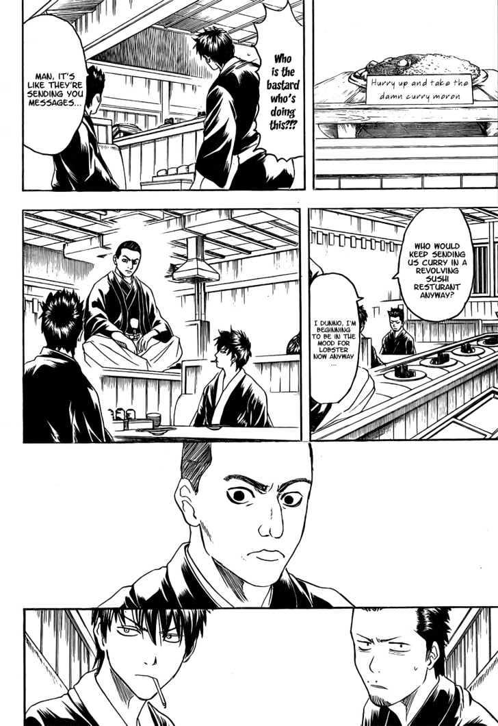 Gintama Chapter 187  Online Free Manga Read Image 18