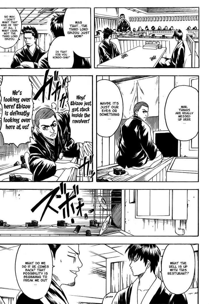 Gintama Chapter 187  Online Free Manga Read Image 19