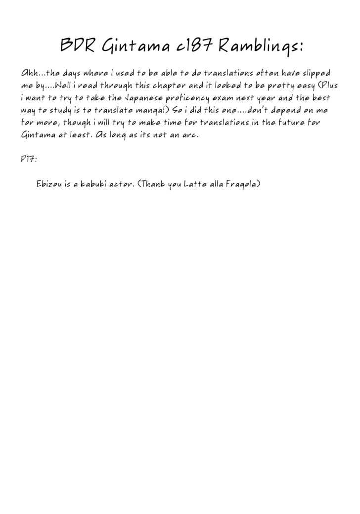 Gintama Chapter 187  Online Free Manga Read Image 2