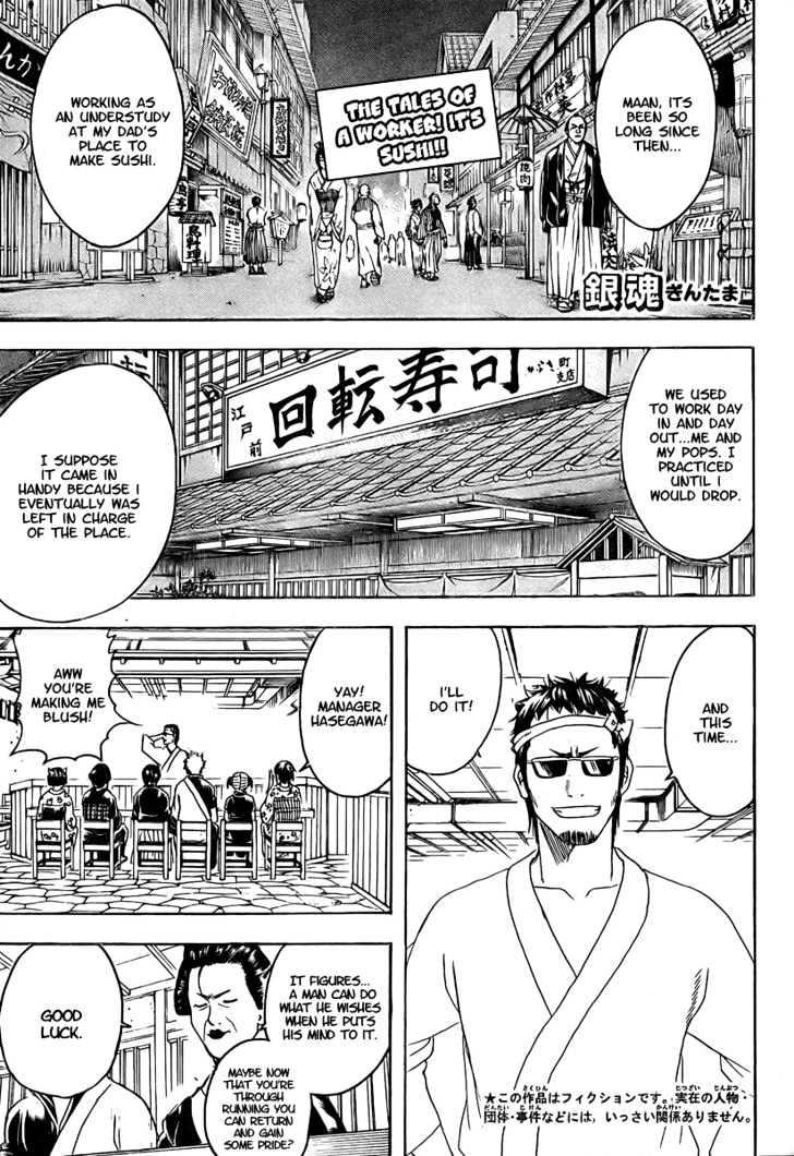 Gintama Chapter 187  Online Free Manga Read Image 3