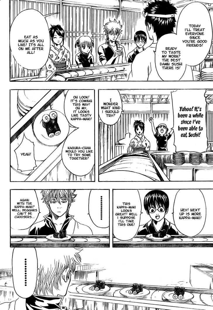 Gintama Chapter 187  Online Free Manga Read Image 4