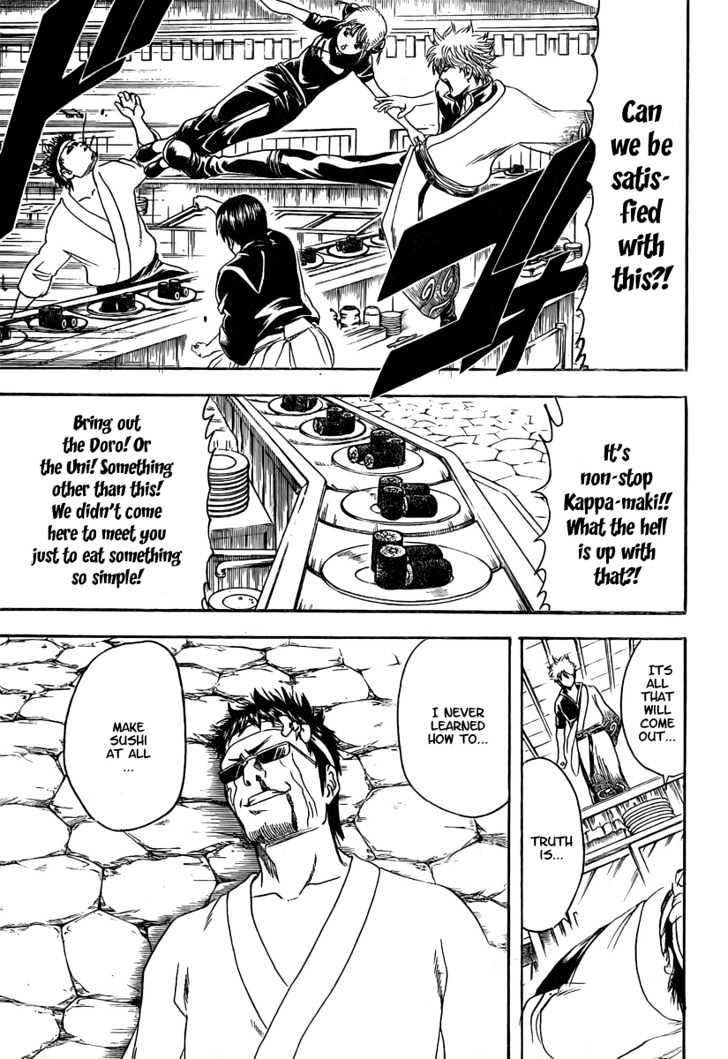 Gintama Chapter 187  Online Free Manga Read Image 5