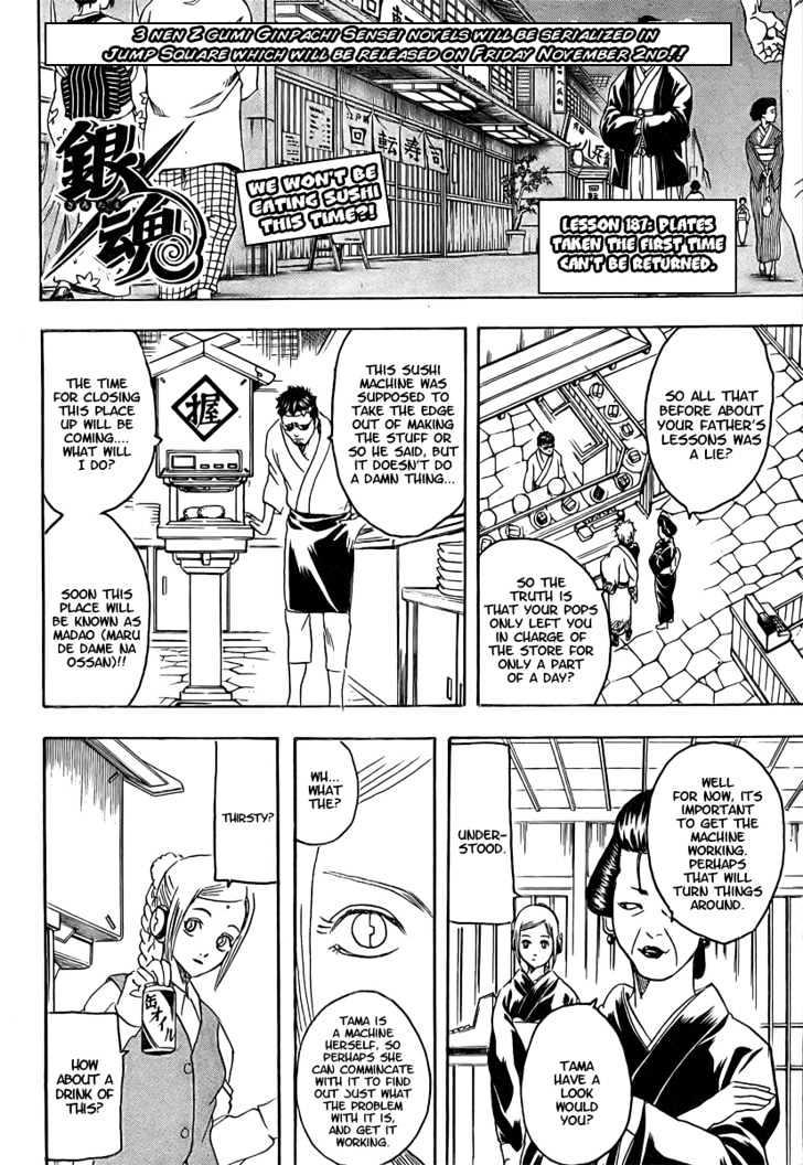 Gintama Chapter 187  Online Free Manga Read Image 6