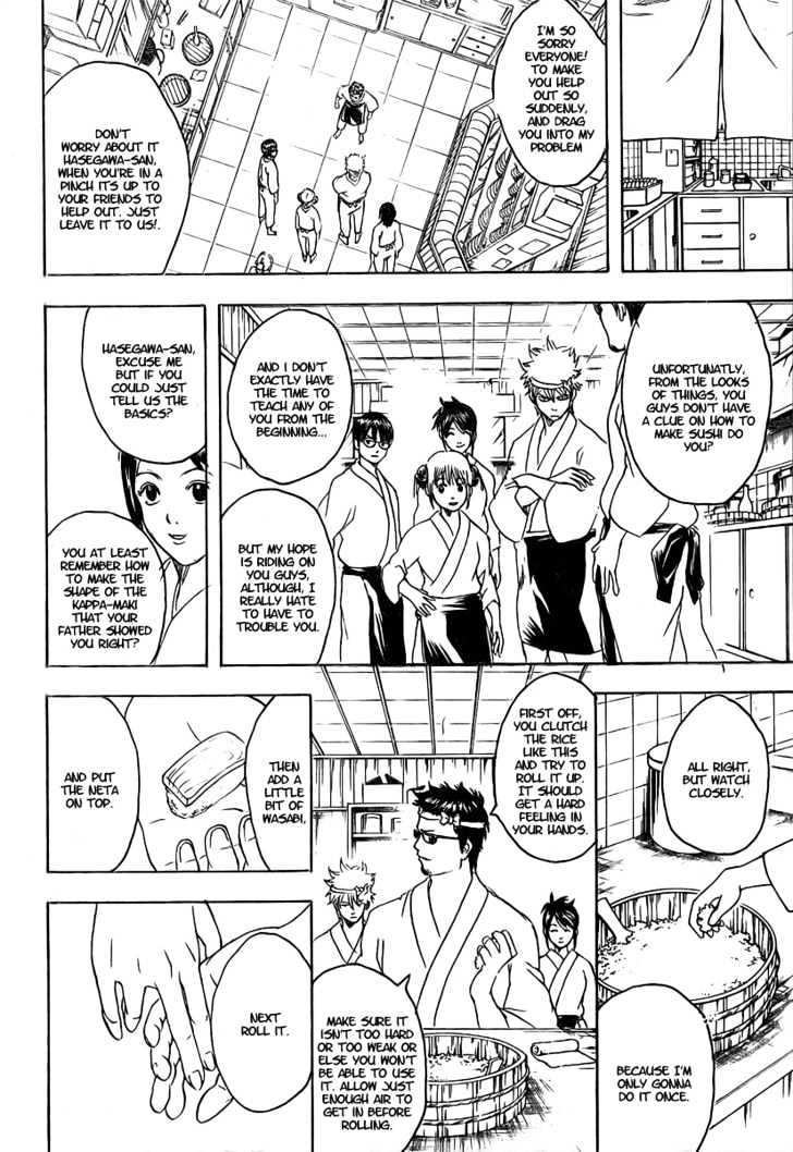 Gintama Chapter 187  Online Free Manga Read Image 8