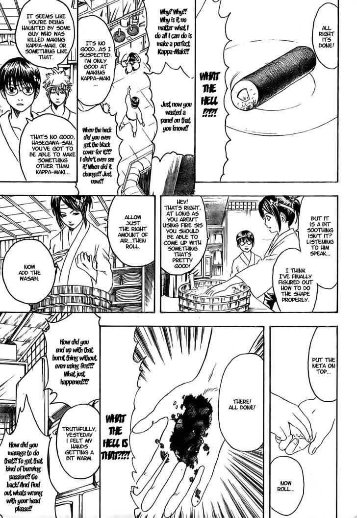 Gintama Chapter 187  Online Free Manga Read Image 9