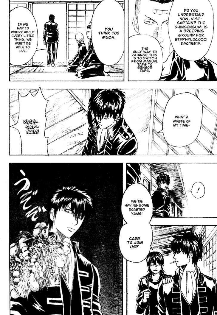 Gintama Chapter 188  Online Free Manga Read Image 10