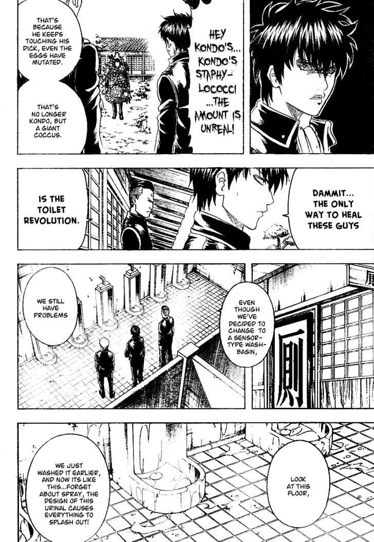 Gintama Chapter 188  Online Free Manga Read Image 12