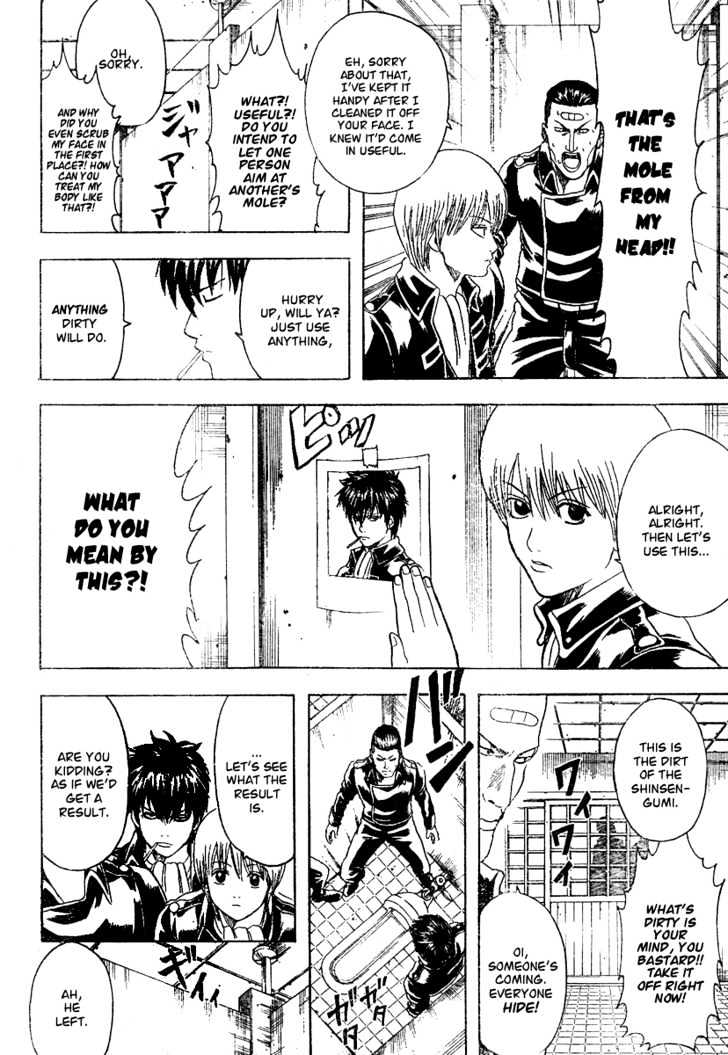 Gintama Chapter 188  Online Free Manga Read Image 14
