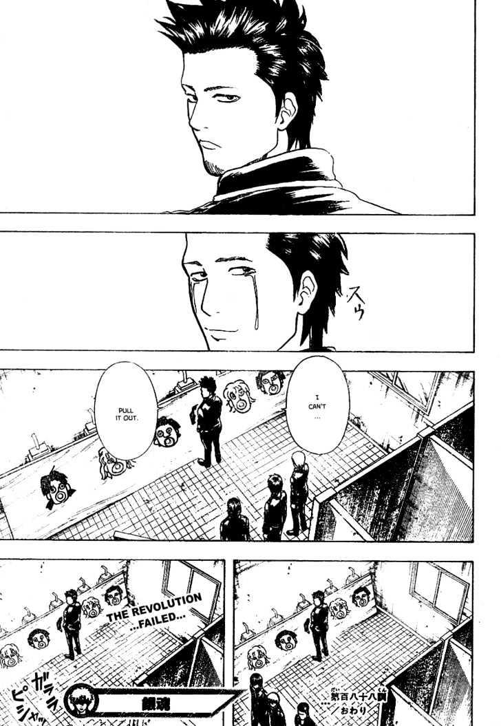 Gintama Chapter 188  Online Free Manga Read Image 19