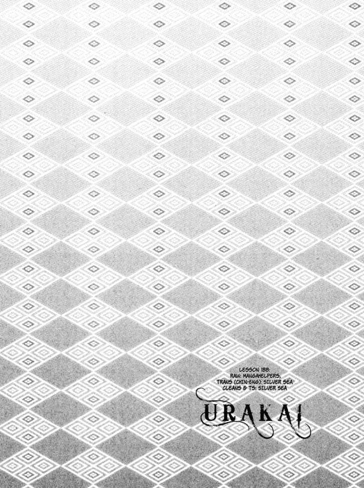 Gintama Chapter 188  Online Free Manga Read Image 20