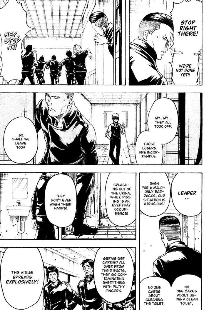 Gintama Chapter 188  Online Free Manga Read Image 5