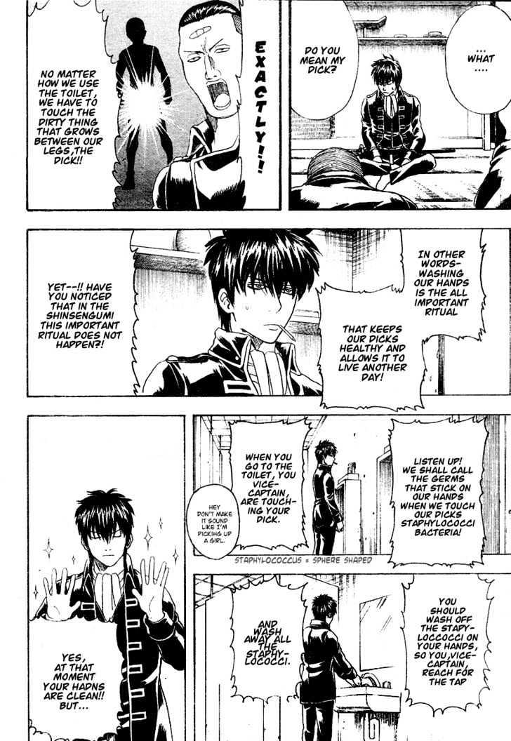Gintama Chapter 188  Online Free Manga Read Image 8