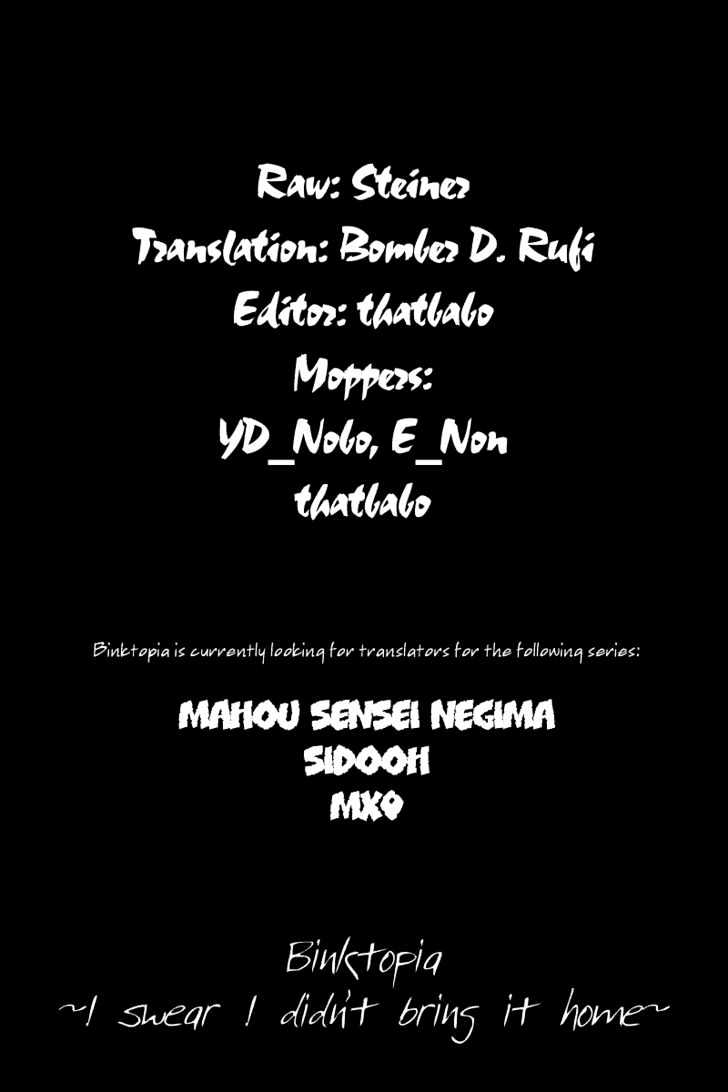 Gintama Chapter 189  Online Free Manga Read Image 1