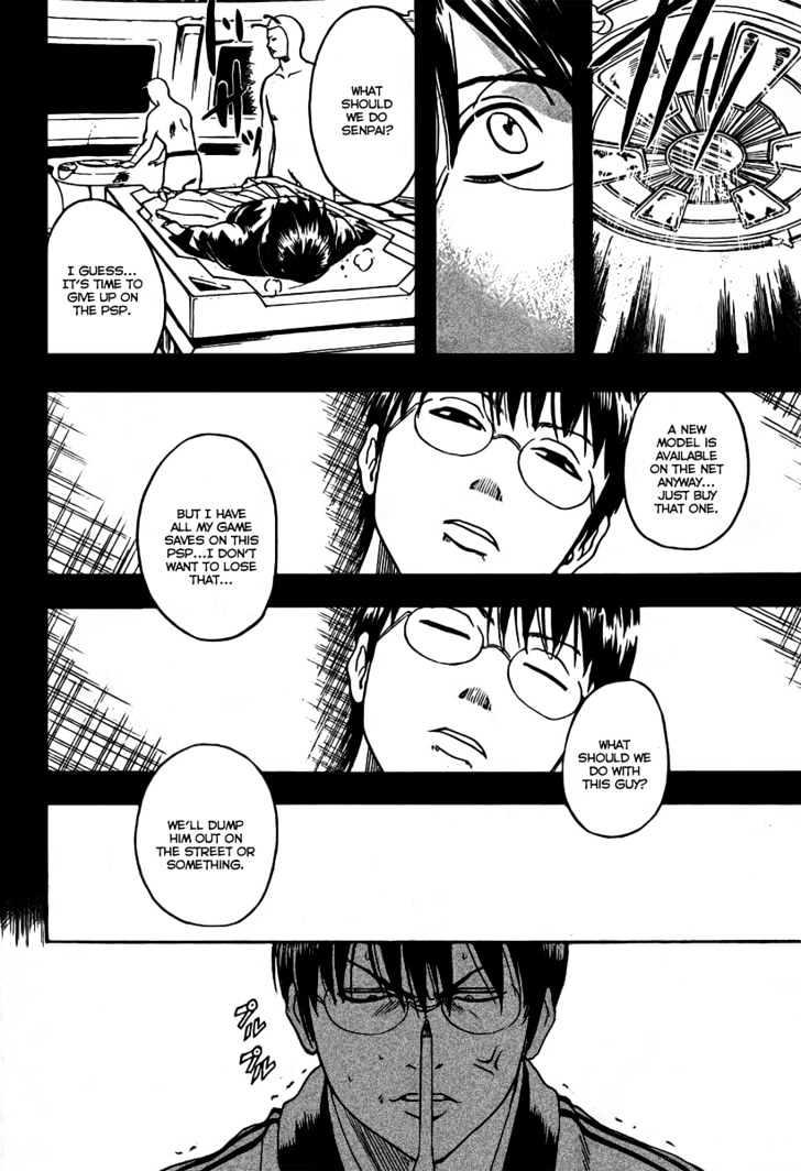 Gintama Chapter 189  Online Free Manga Read Image 10