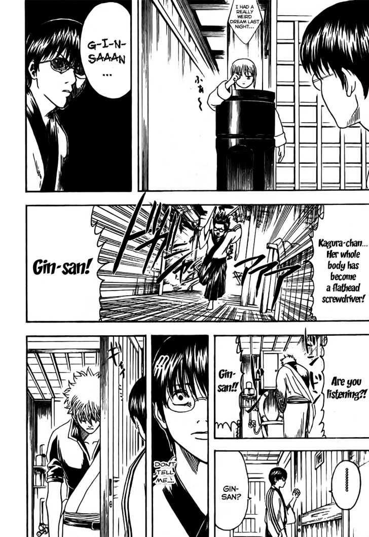Gintama Chapter 189  Online Free Manga Read Image 12