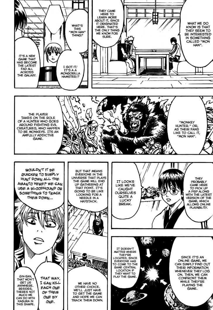 Gintama Chapter 189  Online Free Manga Read Image 14